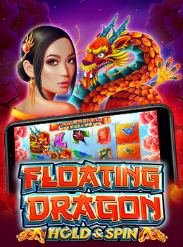 Floating Dragon Hold & Spin Thumbnail